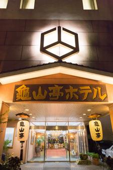 龜山亭酒店 - 日田市 - 建築