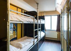 Copenhagen Downtown Hostel - Copenhague - Chambre