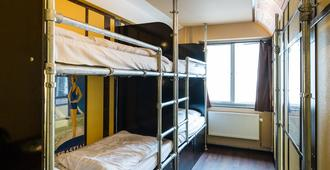 Copenhagen Downtown Hostel - Copenhague - Quarto