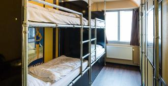 Copenhagen Downtown Hostel - Copenhague - Chambre