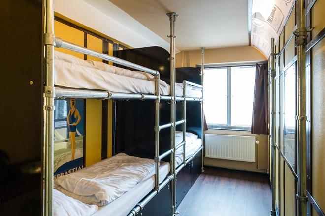 Copenhagen Downtown Hostel - Copenhagen - Bedroom