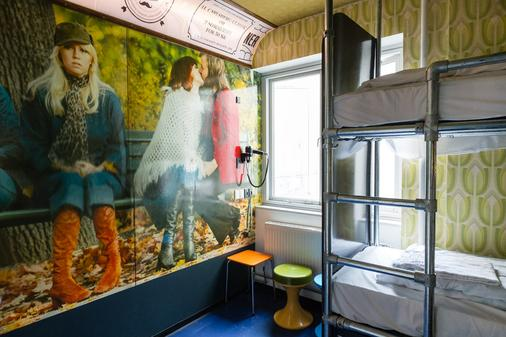 哥本哈根市區丹豪斯泰爾酒店 - 哥本哈根 - 哥本哈根 - 客房設備