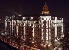 Premier Palace Hotel - Kyiv - Toà nhà