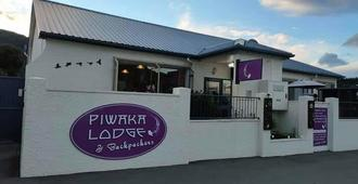 Piwaka Lodge And Backpackers - Picton