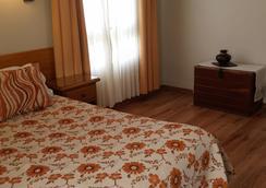 Patagonia Suites & Apart - Trelew - Bedroom