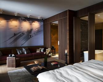 The Chedi Andermatt - Andermatt - Bedroom