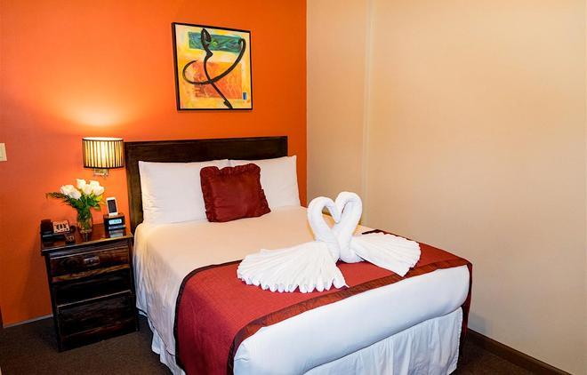 Marrakech New York - New York - Bedroom