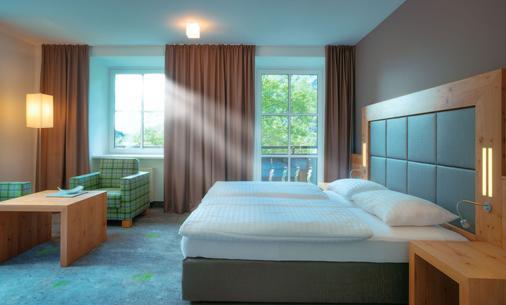 Hotel Gut Brandlhof - Saalfelden - Habitación