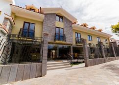 ヤワル インカ ホテル - クスコ - 建物