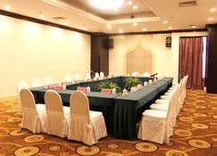 Weifang International Financia - Weifang - Accommodatie extra