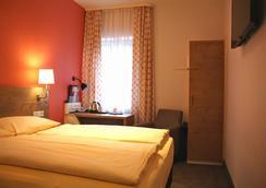 阿森貝格酒店 - 斯圖加特 - 司徒加特 - 臥室