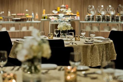 Fraser Suites West Bay Doha - Doha - Banquet hall