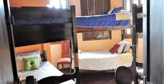 克韋多之家旅館 - 波哥大 - 波哥大 - 臥室