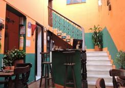 Hostal Casa Quevedo - Bogotá - Aula