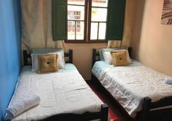 Hostal Casa Quevedo - Bogotá - Makuuhuone