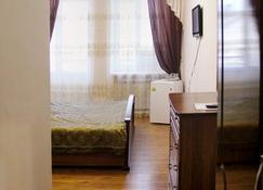 Maykop Hotel - Maikop - Zimmerausstattung