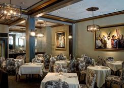 復古山莊行政酒店 - 三藩市 - 舊金山 - 餐廳