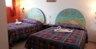 Hotel Maria Isabel Campeche - קמפצ'ה