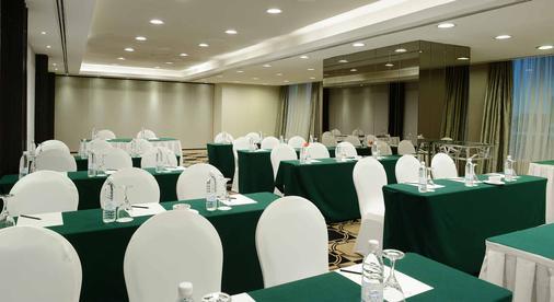 Pacific Regency Hotel Suites - Kuala Lumpur - Banquet hall