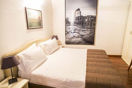 Best Suites Navona - Rome - Phòng ngủ