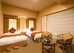 Hotel Niwa Tokyo - Tokio - Habitación