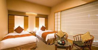 Hotel Niwa Tokyo - Tokio - Makuuhuone