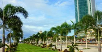 Hotel Presidente Luanda - Луанда