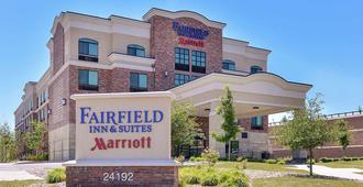 Fairfield Inn & Suites by Marriott Denver Aurora/Parker - Aurora