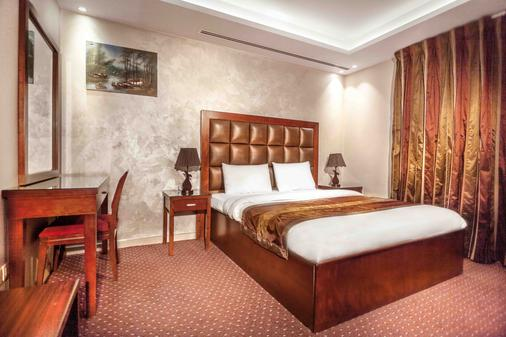 Sofia Suites Hotel - Amman - Phòng ngủ