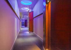 Sofia Suites Hotel - Amman - Lounge
