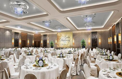 DoubleTree by Hilton Krakow Hotel & Convention Center - Krakow - Banquet hall