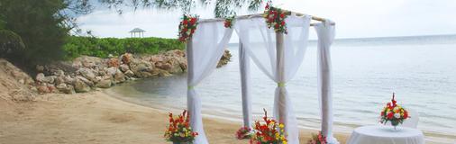 Sunscape Splash Montego Bay - Montego Bay - Attractions
