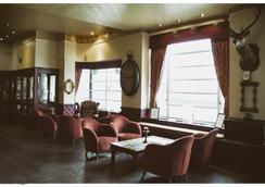 OYO Northern Hotel - Aberdeen - Lobby