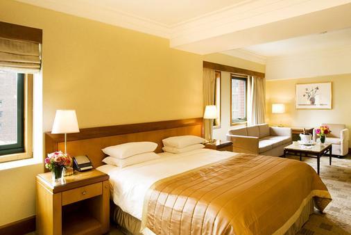 The Kitano Hotel New York - Nueva York - Habitación