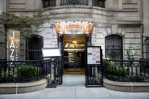 The Kitano Hotel New York - Nueva York - Edificio