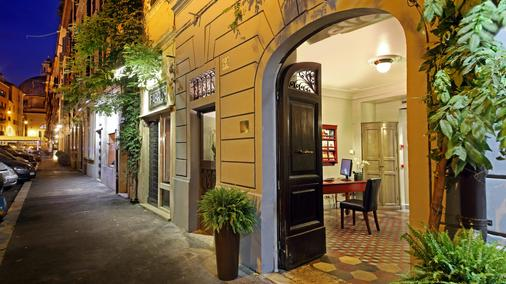 Boutique Hotel Anahi - Rome - Toà nhà