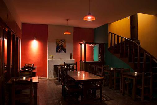 Tango Hostel Córdoba - Córdoba - Comedor