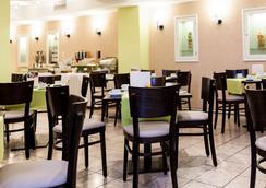 Hotel Allegra - Berlin - Restaurant