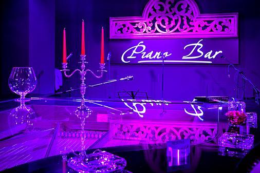 Primoretz Grand Hotel & Spa - Burgas - Baari