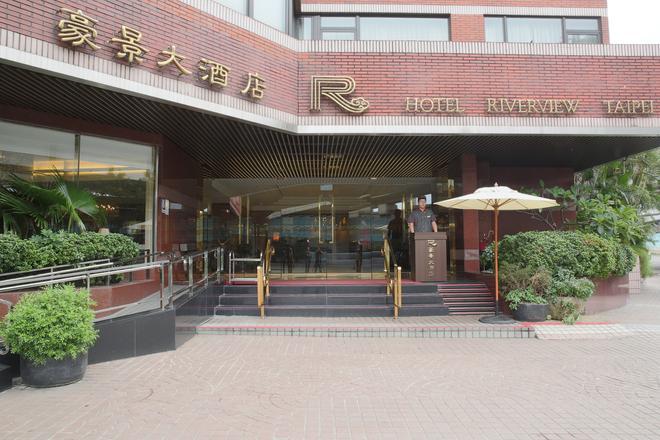 Hotel Riverview Taipei - Taipei - Building