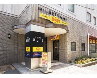 Jr-East Hotel Mets Urawa - Saitama - Building