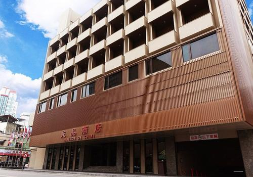 Hotels In Chiayi City From S 18 Night Search On Kayak