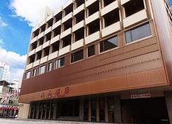Chiayi Maison de Chine Hotel - Chiayi - Bina