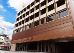 Hotels in Chiayi City from RM 55/night - Search on KAYAK