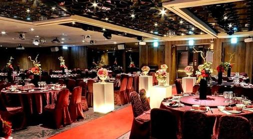 Maison de Chine Hotel Chiayi - Chiayi City - Sảnh yến tiệc