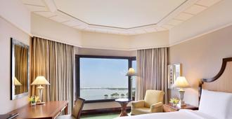 Hyderabad Marriott Hotel & Convention Centre - Hyderabad - Chambre