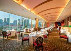 The Eton Hotel - Shanghai - Restaurant