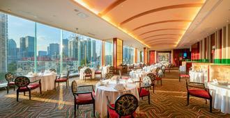 The Eton Hotel Shanghai - Shanghai - Restaurant