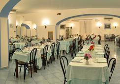 Hotel Galidon Terme & Village - Forio - Restaurant