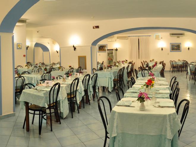 Hotel Galidon Terme & Village - Forio - Ravintola